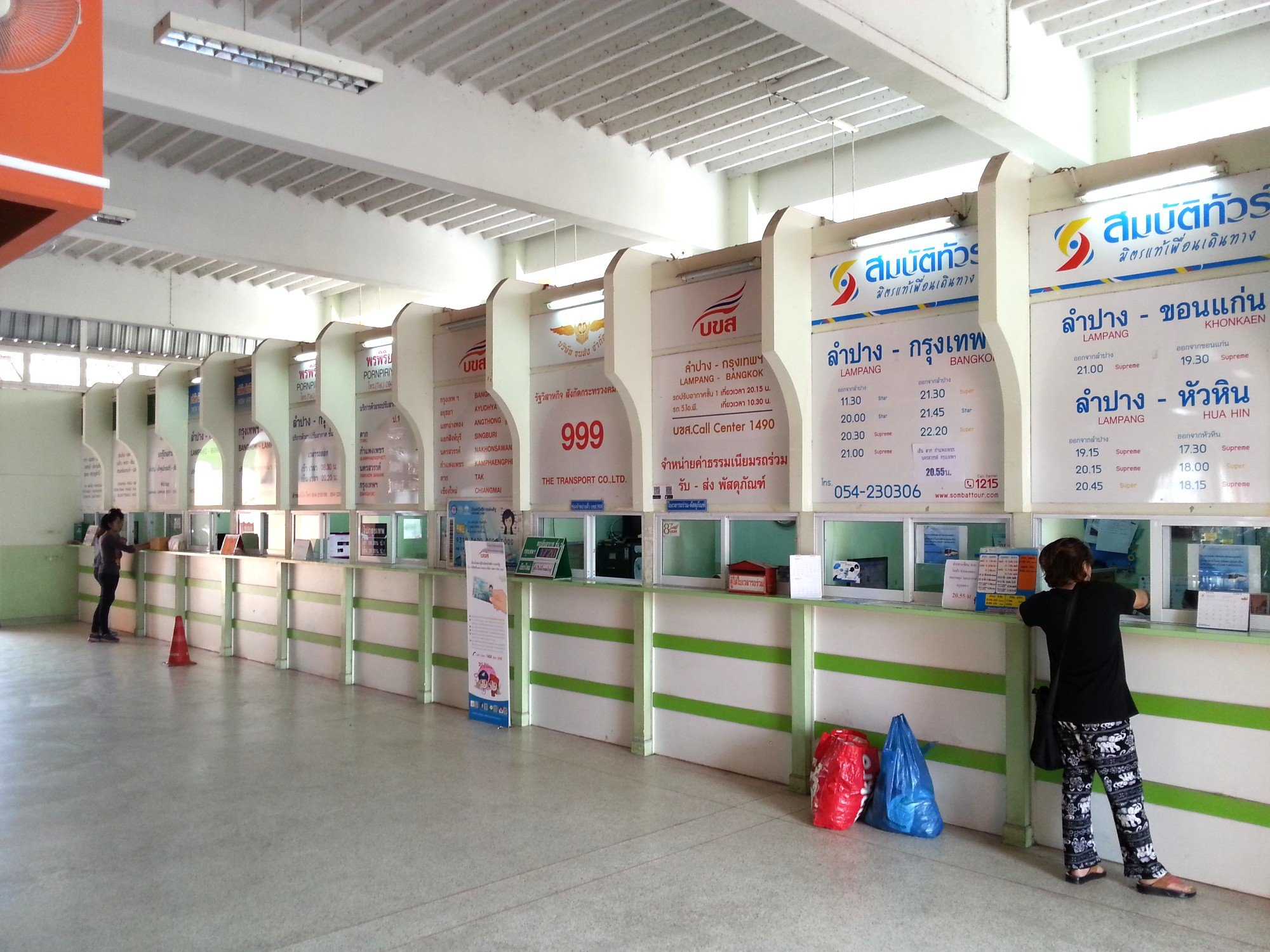 Ticket offices at Lampang Bus Station