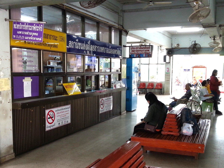 Ticket offices at Uttaradit Bus Terminal