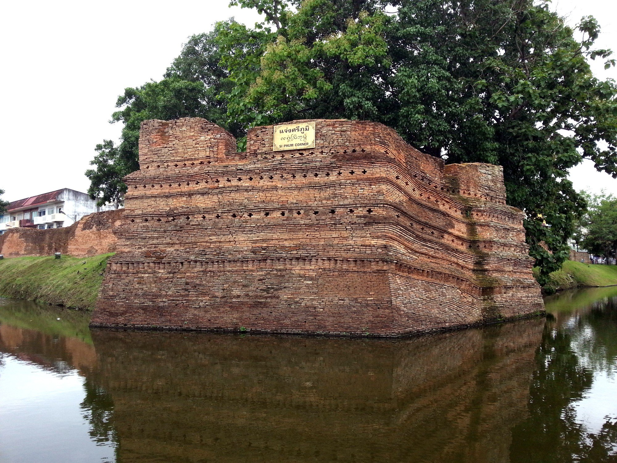 Fort of Sri-Poom in Chiang Mai