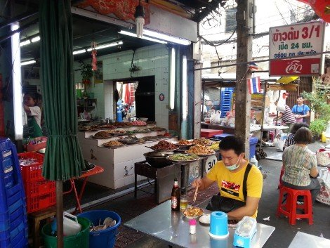 Khao Thom 24 on the Plaeng Nam Road